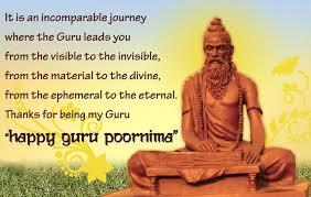 elegant quotes on guru purnima in english allquotesideas