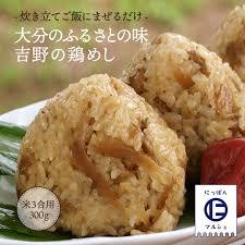 bare oita order gourmet gift yoshino