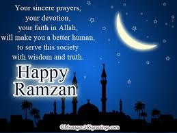best ramadan kareem wishes messages and ramadan kareem sms