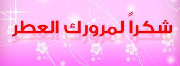 استمرار تعليق إقامة صلاة الجماعة والجمعة بكافة المساجد   Images?q=tbn%3AANd9GcQ9NGlg4cjXP0kHp2yNNAsHdd3DvqttqjhuO3Pal1h78M6Gx1Ol