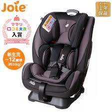solemo car seat every stage two ton