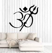 Vinyl Wall Decal Om Symbol Trishula Hinduism Hindu Stickers Unique Gif Wallstickers4you