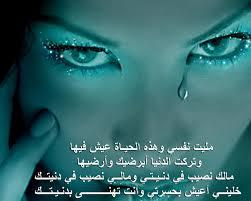 حكم حزينه مصوره