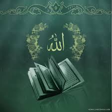 خلفيات شاشة أسم الله تعالى Islamic Wallpapers صور خلفيات عالية