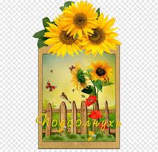 Invitacion De Boda Papel Girasol Comun Y Tarjetas De Nota Flor