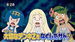 Pokemon Sun And Moon Anime Episodes - FilmsWalls