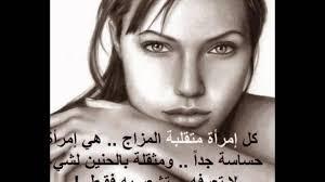 كلمات حزينه فيس بوستات مؤلمة صور حزينه