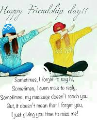 Happy Friendship Day Wishes Quotes ...