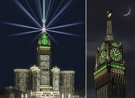 اجمل صور ساعة مكة المكرمة اكبر ساعة في التاريخ طالعوا جمال معالم