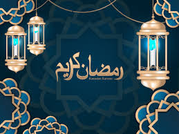 Islamic Celebration Background With Text Ramadan Kareem جرافيك مان