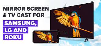 screen mirroring lqlstudio iphone