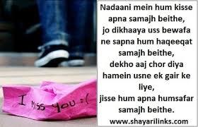 i miss you hindi sms wallpaper