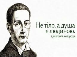 👀 Топ-7 украинцев, знаменитых на весь мир своими неординарными ...