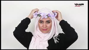 ربطة حجاب مع تاج الورد Youtube