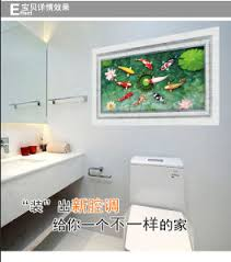 China Mj8031b 3d Realistic Nano Wall Sticker China Window Sticker And Home Decoration Price