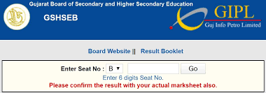 GSEB HSC Result 2020 Date Arts, Commerce (General) Gujarat Board ...