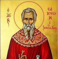 Ό Άγιος Σαμψών ο Ξενοδόχος - Posts | Facebook