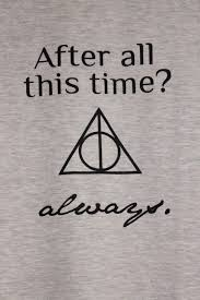 harry potter quotes high resolution at quotes