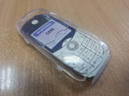 Чехол-кейс для Motorola C650 — в ...