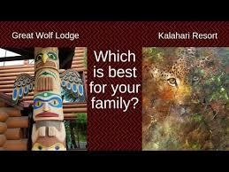 great wolf lodge vs kalahari resort