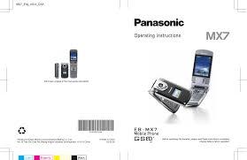 Panasonic Mx7 Operating Instructions