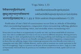 yoga sutras 1 33 pion