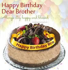 happy birthday brother happy birthday