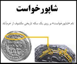 لرسو گلسونه - Posts | Facebook