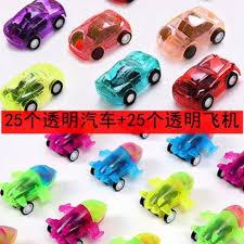 Sẵn sàng cho trẻ em Đồ chơi/xe bé trai mini/giải thưởng mẫu giáo nhựa xe đồ  chơi trẻ em/cá tính sáng tạo trở lại chỉ 669.000₫