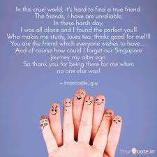 in this cruel world it s quotes writings by feneel patel