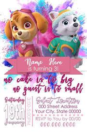 Skye And Everest Birthday Invitation Publisher Download En 2020