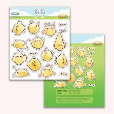 Jiji Sticker Sheet Cute Prawn Studios