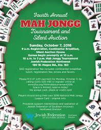 mah jongg tournament silent auction