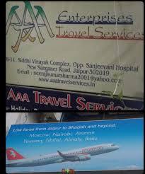aaa enterprises travel services