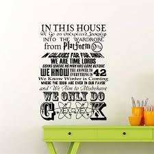 In This House We Do Geek Wall Decal Vinyl Sticker Decor Quote Art Decor Home Decor Wall Decor Living Wall Sticker D506 Wall Stickers Aliexpress