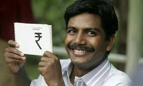"Extreme [ Humans + Creativities + Secrets ]: Uday Kumar, an IIT Bombay  post-graduate, gives Indian currency ""Rupee"" a symbol"