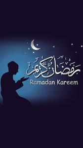 خلفيات موبايل رمضان كريم Mobile Wallpapers Hd جرافيك مان