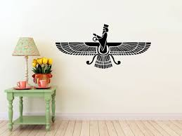 Amazon Com Farvahar Decal Zoroastrian Persepolis Persian Wall Art Sticker Art Room Home And Business Decor Kitchen Dining