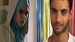 Skam Italia 4 cast: chi sono i due attori che interpretano Sana e ...