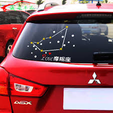 Buy Constellation Car Stickers Car Garland Reflective Stickers Affixed To The Rear Windshield 12 Constellation Capricorn Constellation Race Track Stickers In Cheap Price On Alibaba Com