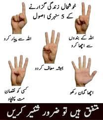 ch ijaz anwar (@ijazanwarch) | Twitter