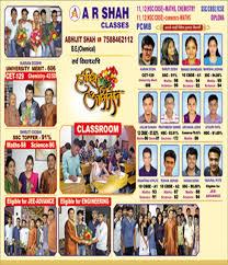 A R Shah Classes