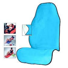 towel custom terry cloth car seat cover