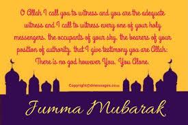 beautiful jumma mubarak wishes messages sms quotes