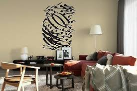 Persian Calligraphy Art غزليات شهريار Shahryar سیاه مشق Vinyl Wall Decal Ebay