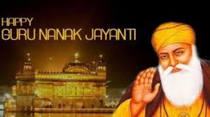 guru nanak birth anniversary guru parv happy guru nanak