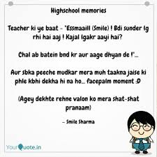 luxury high school memories quotes popular quotes