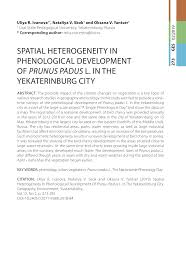 PDF) Spatial Heterogeneity In Phenological Development Of Prunus Padus L.  In The Yekaterinburg City