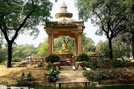 buddha jayanti park delhi reviews