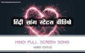 hindi status love for whatsapp status